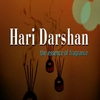 Hari Darshan Indian Incense