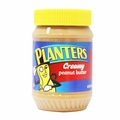 Planters Peanut Butter Diversion Stash Safe