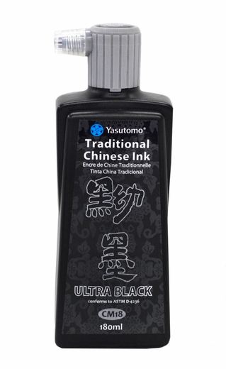 Chinese Sumi Ink, UltraBlack