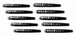 Kaimei Brush Pen, Refill Cartridges