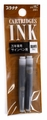 Plaisir Fountain Pen Refill Pack of 2, Brown