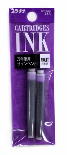 Plaisir Fountain Pen Refill Pack of 2, Purple