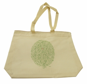 The Gardener's Alphabet Tote
