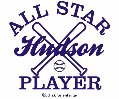 All Star Player Custom Personalized Wall Decal