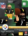 Ben Roethlisberger (Pittsburgh Steelers) NFL OYO G2 Sportstoys Minifigures