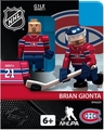Brian Gionta (Montreal Canadiens): Gen1 NHL OYO Minifigure