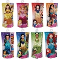 Disney Princesses Complete Set (8)