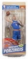 Kristaps Porzingis (New York Knicks) NBA 29 McFarlane Collector Level All Star CHASE