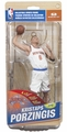 Kristaps Porzingis (New York Knicks) NBA 29 McFarlane Collector Level Bronze CHASE #/2000