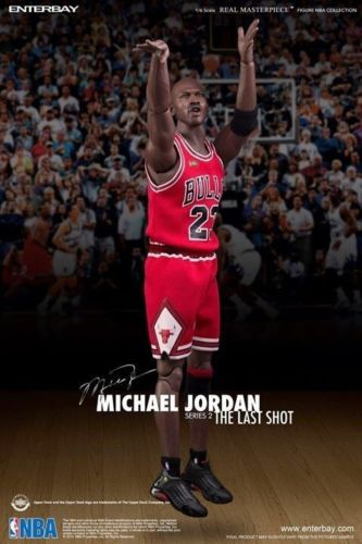 gnlyui Michael Jordan (Chicago Bulls) Series 2 #23 Road Red Jersey The