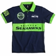 NFL Short Sleeve Cotton Rugby Polos by Forever Collectibles