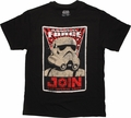 Star Wars Join the Imperial Army T-Shirt Sheer