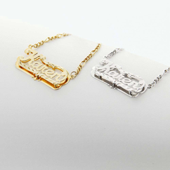 Sterling Silver Double-Plate Name Necklace