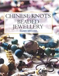 http://ep.yimg.com/ay/yhst-132146841436290/chinese-knots-for-beaded-jewellery-by-suzen-millodot-2.jpg