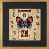 Dimensions Cross Stitch Kit: Oriental Butterfly