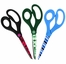http://ep.yimg.com/ay/yhst-132146841436290/fashion-cuts-multi-use-scissors-8-1-2-inch-set-of-3-3.jpg