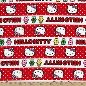 Hello Kitty Gingerbread Stripe Cotton Fabric - Red