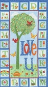 Love U Panel - Blue Sky - CLEARANCE