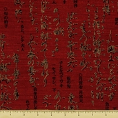 Oriental Traditions 10 Cotton Fabric - Red Metallic ESKM-13034-91 - Clearance