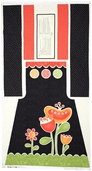 Sassy Cotton Fabric - Apron Panel Black