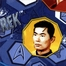 http://ep.yimg.com/ay/yhst-132146841436290/star-trek-cotton-fabric-blue-63100105-1-6.jpg