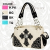 Montana West Sequined Cross Handbags OV-8085