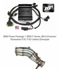 TGS| BMW M235i Combo Package Deals | VRSF ER Wagner BMS