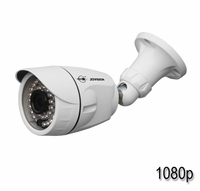 2.0MP Bullet 1080P Cloudsee IP Camera (JVS-N5FL-HF-POE)