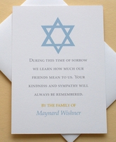 A Blue Star of David - Personalized Sympathy Thank You Card