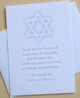 Custom Jewish Sympathy Thank You Card - Star of David