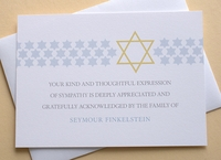 Fine Stationery - Jewish Sympathy Thank You Card
