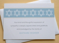 Personalized Jewish Sympathy Thank You Card - Star of David