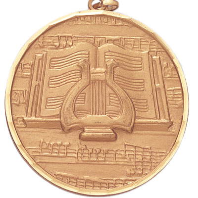2 Inch Diamond Cut Border Music Lyre and Music Page Medal