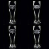 Groomsmen Best Man Pilsner Beer Glasses