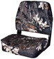 Camouflage Fold-Down Seat -Wise Seating