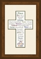 Jesus Cross Christian Calligraphy - Framed Christian Wall Decor