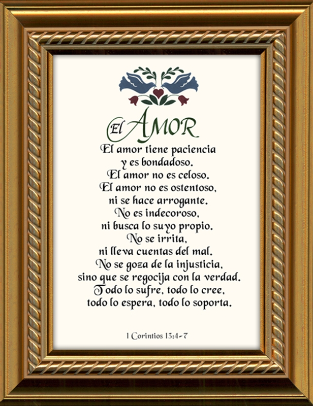 el amor love framed spanish wall decor gift 5 frames available