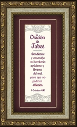 la Oracion de Jabes Framed Spanish Wall Decor - 4 Frames Available