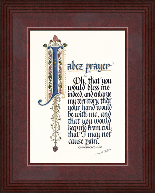 prayer of jabez framed christian art 5 frames available