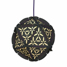 Como Paper Pendant in Dark Gray