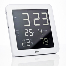 Digital Square Wall Clock in White