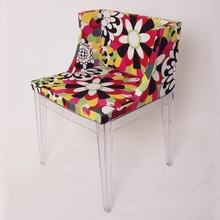 Floral Acrylic Side Chair