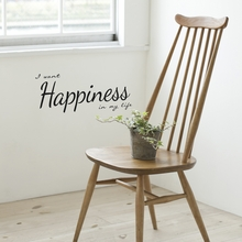 Happiness Transfer Wall Decal