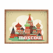 Moscow Rectangular Tray