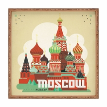 Moscow Square Tray
