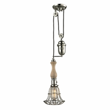 Spun Wood Pulldown Pendant In Polished Nickel