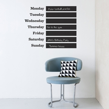 This Week Chalkboard Wall Sticker