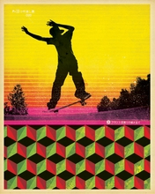 Thrasher Neon Canvas Wall Art