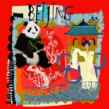 Tour Beijing Canvas Art