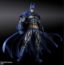Batman Arkham City Play Arts Kai 70s Batman Figure